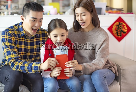 happy chinese new year surprised parent
