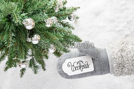 gray glove tree silver ball calligraphy