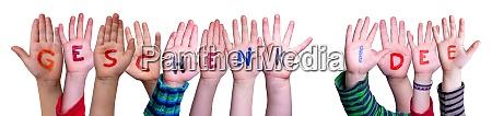 children hands building word geschenk idee