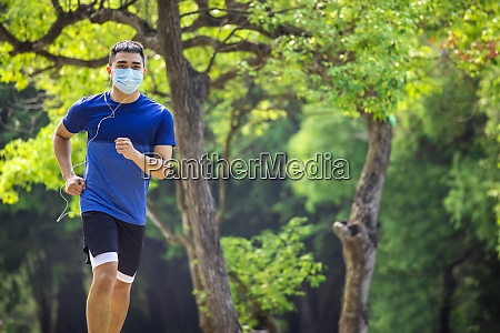 young man in face mask