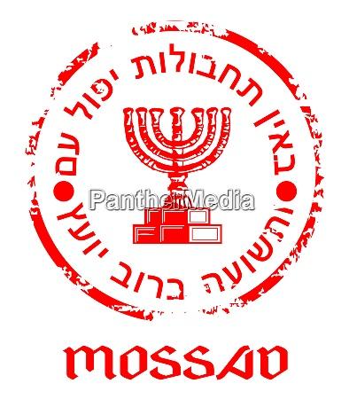 mossad insignia