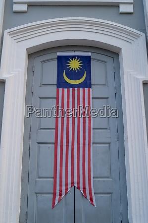 malaysia flag banner at door