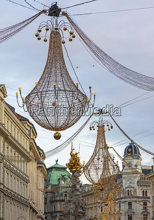 christmas decoration in vienna austria