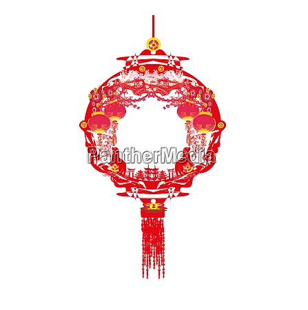 mid autumn festival for chinese new