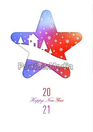 happy new year 2021 rainbow vintage