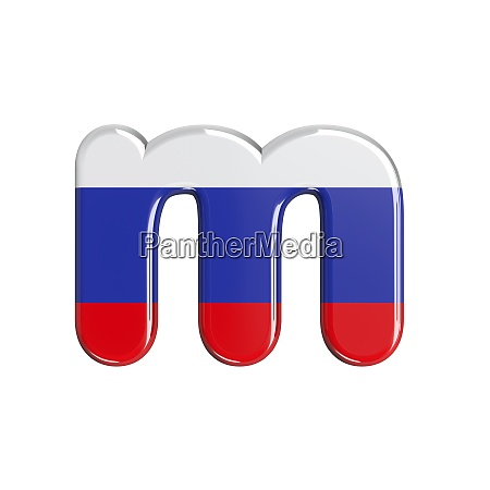 russia letter m lowercase 3d