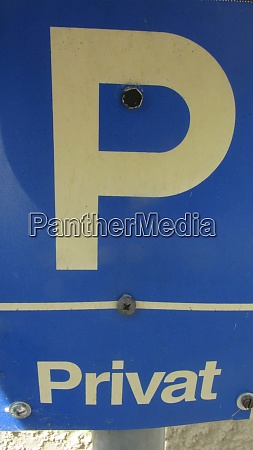 blue private parking lot road sign