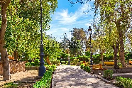 park in aswan
