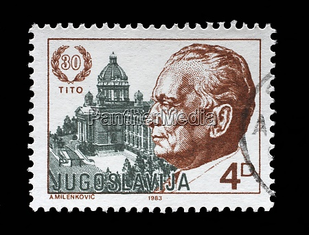 stamp printed by yugoslavia dedicated to