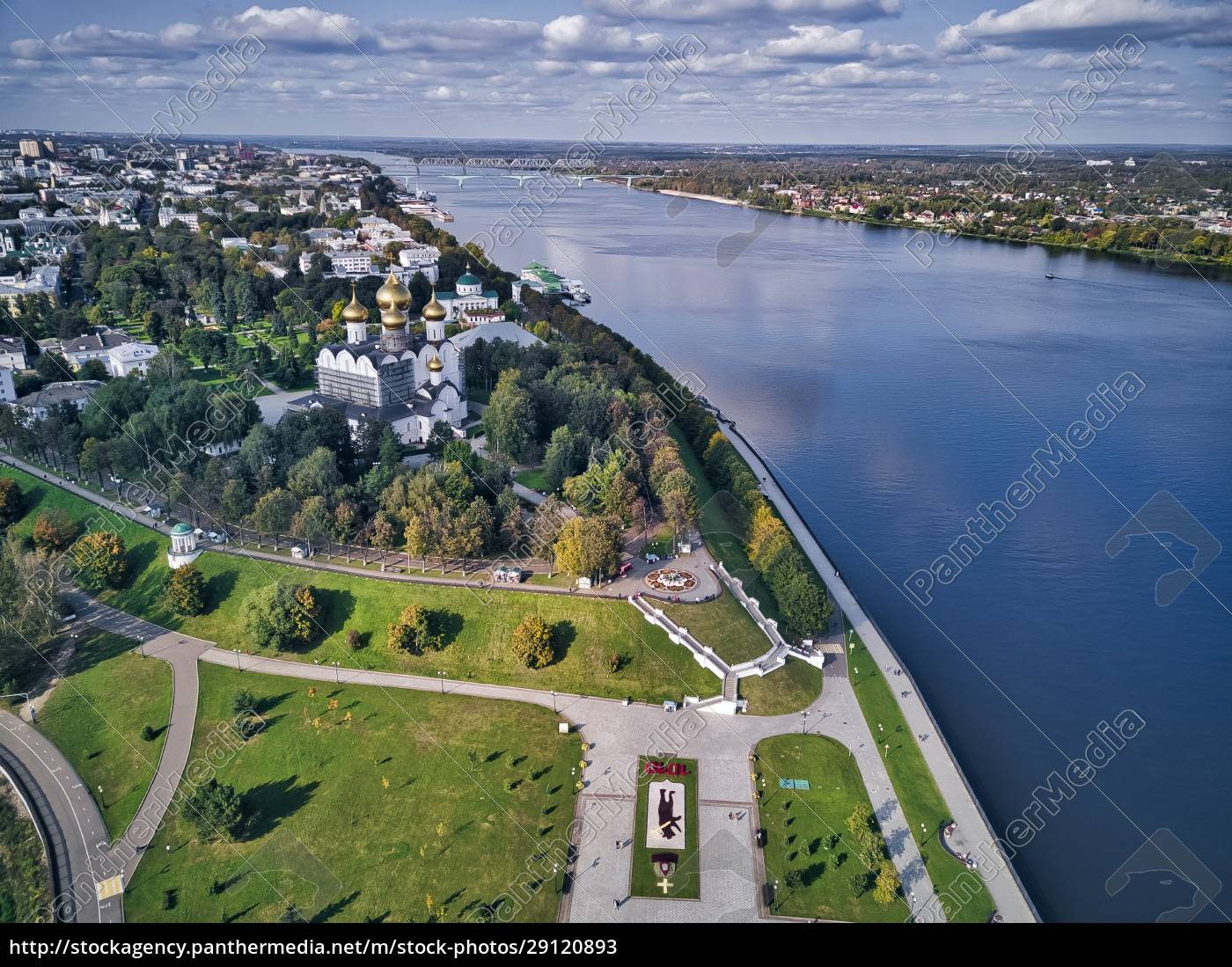aerial, view, of, park, at, strelka - 29120893