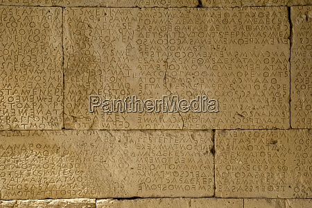 alphabet carved on stonewall at odeon