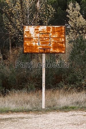 old rusty basketball hoop