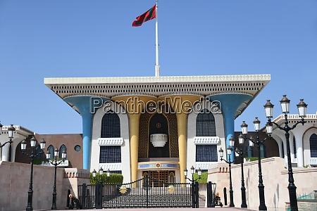 the royal sultans palace al alam