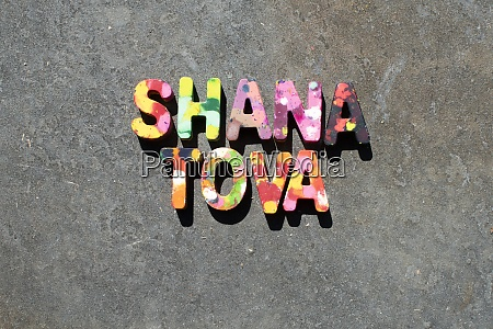 crayon letters spelling out shana tova