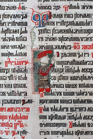 close up of old holy bible