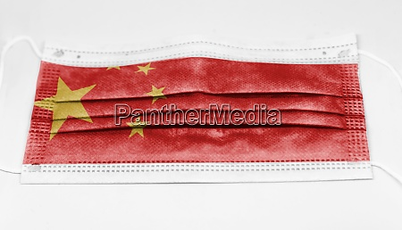 surgical mask with the national flag