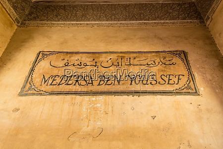 ben youssef medersa sign in marrakesh