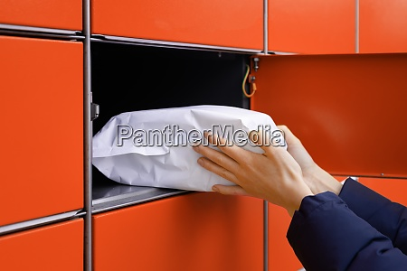 send or receive parcel with self