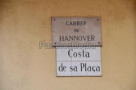 hannover street in mahon on menorca