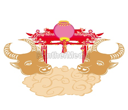 chinese new year 2021 year of