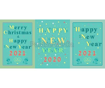 new year 2021 set