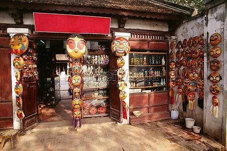 folk craft shop hanoi vietnam