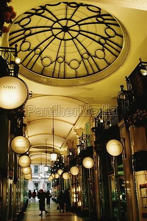 interior of an arcade england