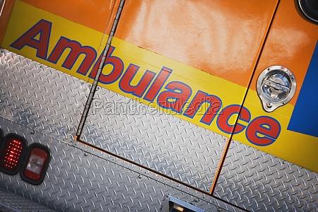closeup of an ambulance