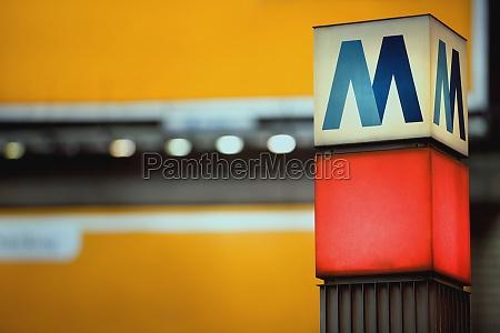 closeup of an information sign