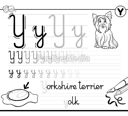 learn to write letter y workbook