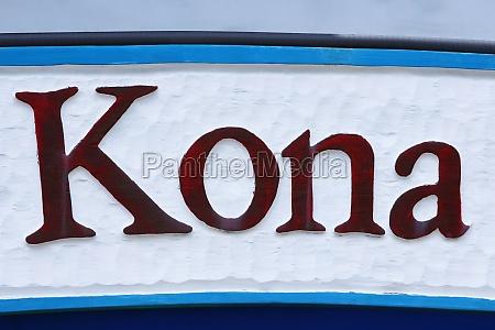 close up of text kona big