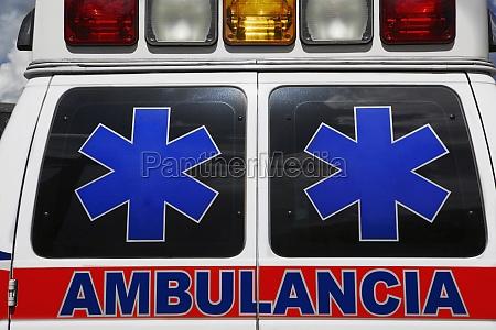 close up of an ambulance