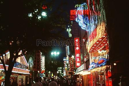 buildings illuminated at night osaka japan