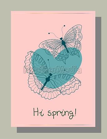 valentine s day congratulation modern trendy
