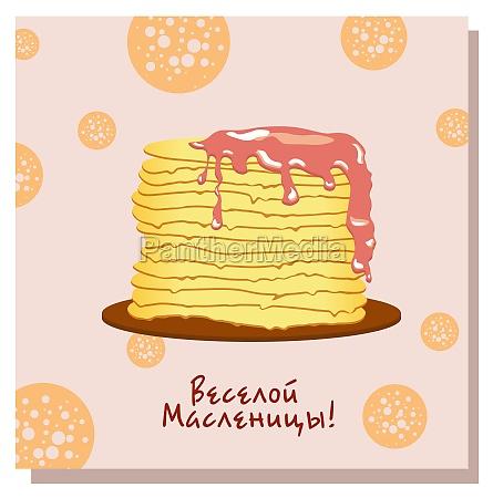 maslenitsa postcard pancakes vector illustrationpancake week