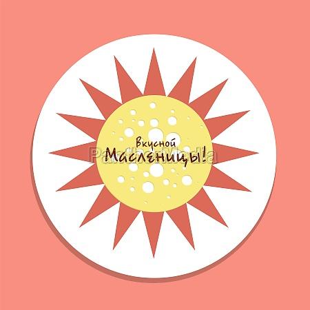 maslenitsa postcard pancakes and flowers design
