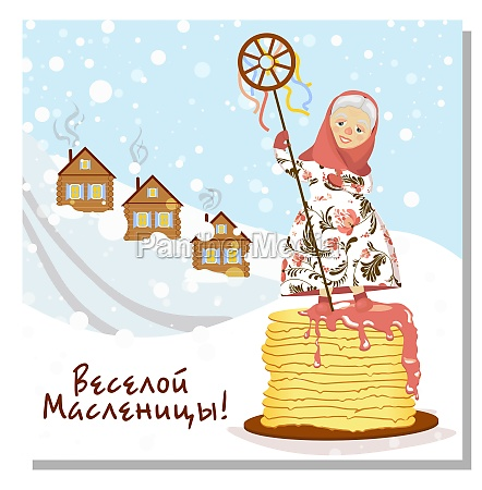 maslenitsa or shrovetide characters and ornament