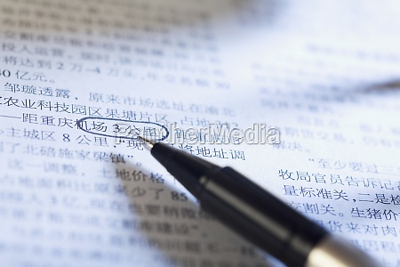 close up of pen marking on