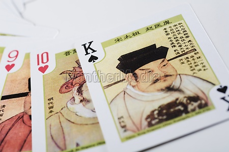 close up of playing cards