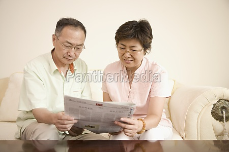 senior man and a mature woman