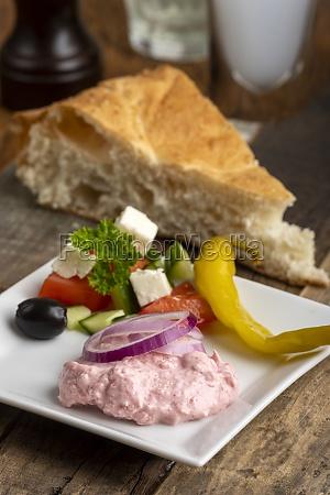 greek taramas spread