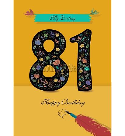 floral number 81 birthday card inkpen