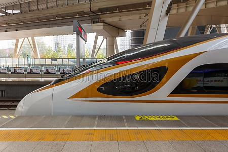 high speed train fuxing high speed