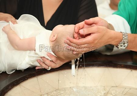newborn baby baptism