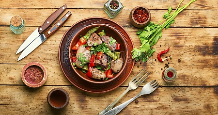 vegetable and liver salad