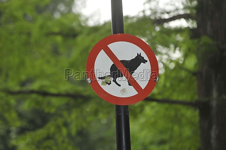 a no dogs allowed sign
