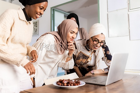 young muslim women on video call