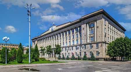 cherkasy regional state administration ukraine
