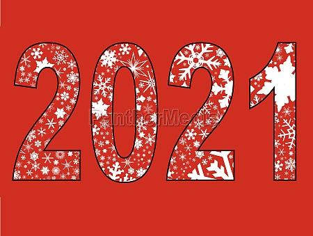 2021 christmas blast