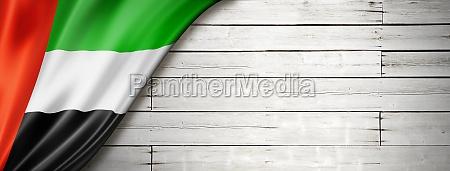 united arab emirates flag on old